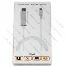 Data Cable HC-01 HDMI to Type-C 2m white